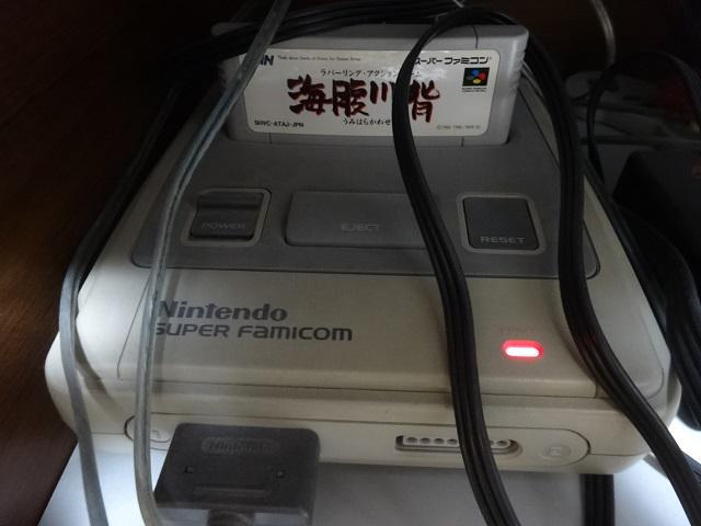 super-nintendo-on-forever